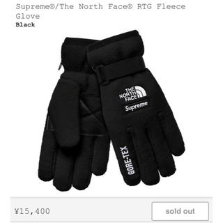 シュプリーム(Supreme)のThe North Face RTG Fleece Glove M(手袋)