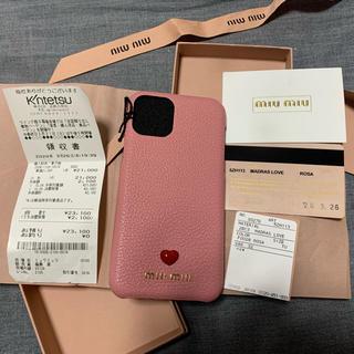 ミュウミュウ(miumiu)のMIU MIU携帯ケース(アイホン11プロ)(iPhoneケース)