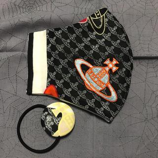 ヴィヴィアンウエストウッド(Vivienne Westwood)のインナーマスク 赤白オレンジ黒③(その他)