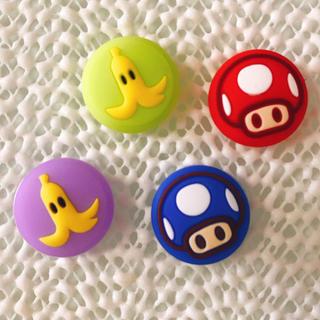 ニンテンドースイッチ(Nintendo Switch)の新品 任天堂 Switch/Switch light☆デザインジョイコンカバー☆(家庭用ゲーム機本体)