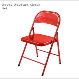 シュプリーム(Supreme)のSupreme Metal Folding Chair シュプリーム 椅子(折り畳みイス)
