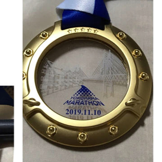 横浜マラソンメダル(その他)