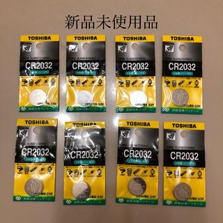 東芝 - TOSHIBA リチウムコイン電池 CR2032EC  8個セット