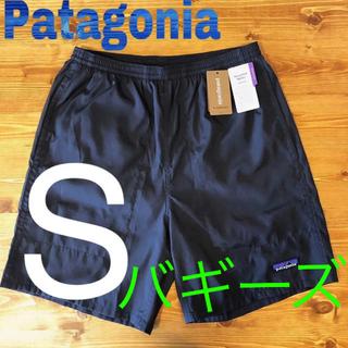 patagonia - Patagonia バギーズ ライト ショーツ ハーフパンツ パタゴニア