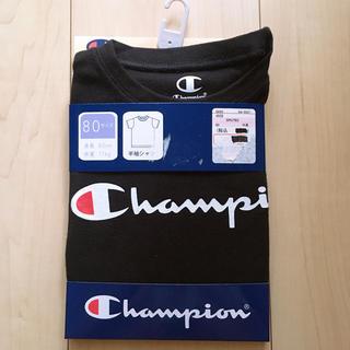 チャンピオン(Champion)の【新品】チャンピオン Tシャツ 80(Tシャツ)