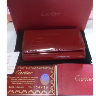 カルティエ(Cartier)のCartierキーケース(キーホルダー)