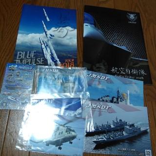 航空自衛隊パンフレット&海上自衛隊写真(その他)
