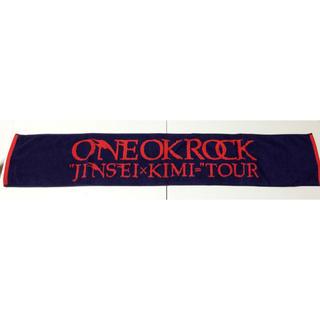 ONE OK ROCK - ONE OK ROCK ワンオク 人生×君= ツアータオル