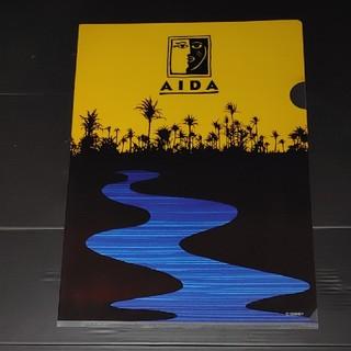アイーダ(AIDA)のAIDA クリアファイル(その他)