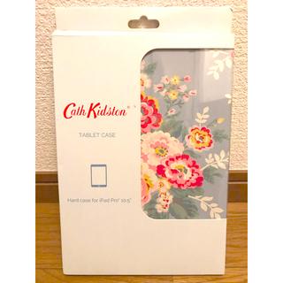キャスキッドソン(Cath Kidston)のCath Kidsonキャスキッドソン iPad Pro10.5(iPhoneケース)