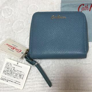 キャスキッドソン(Cath Kidston)のレザー財布(ブルー)(折り財布)