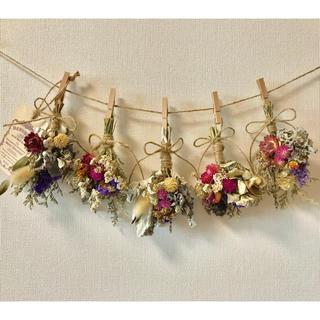 お花たっぷりドライフラワー スワッグ ガーランド❁¨̮㉖アンティーク 紫陽花 白(ドライフラワー)