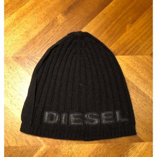 ディーゼル(DIESEL)のディーゼル ニット帽 黒(ニット帽/ビーニー)
