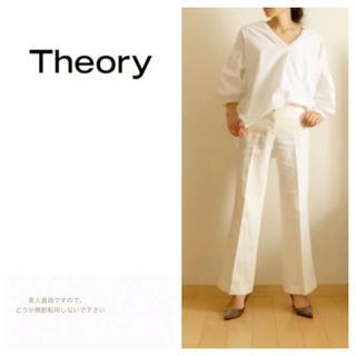 セオリー(theory)のセオリー☆theory☆クロップド パンツ☆白☆テーパードパンツ☆アイボリー(クロップドパンツ)