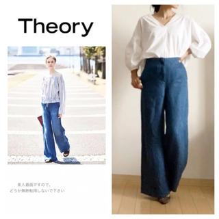 セオリー(theory)のセオリー☆ワイドデニム☆パンツ☆ジーンズ☆ワイドパンツ☆麻☆リネン(デニム/ジーンズ)