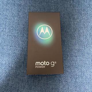 新品 Motolora モトローラ Moto G8 POWER SIMフリー (スマートフォン本体)