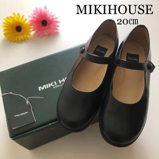 ミキハウス(mikihouse)のミキハウス ローファー 革靴 女の子 20 フォーマル 七五三 等 ファミリア(フォーマルシューズ)