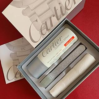カルティエ(Cartier)のCartier  メタル ブレスレット用お手入れキット〔カルティエ〕(その他)
