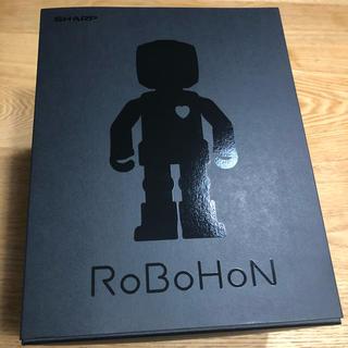 SHARP - 新品未使用 RoBoHoN  ロボホン 本体 SR-01M-W