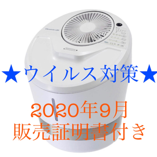 ドウシシャ(ドウシシャ)のウイルス対策 ドウシシャ カモメ クレベリン LEDハイブリッド式加湿器(加湿器/除湿機)