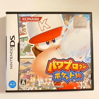 コナミ(KONAMI)の【kirito様専用】パワプロクンポケット14(携帯用ゲームソフト)