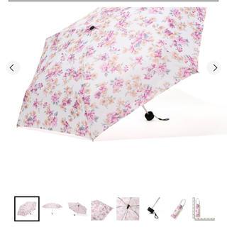 フランフラン(Francfranc)の最終値下げ!Francfranc 折り畳み傘 ロマンティックフラワー(傘)