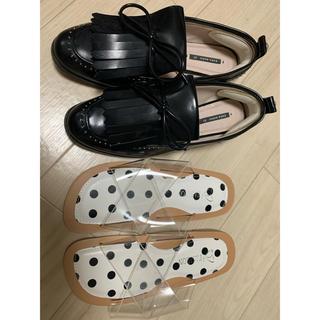 ザラ(ZARA)の靴セット(その他)