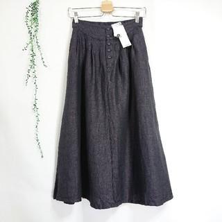 サマンサモスモス(SM2)のSM2 *新品 前ボタンミモレ丈スカート*(ひざ丈スカート)
