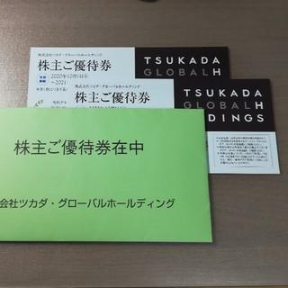 ツカダ・グローバルホールディング 株主優待券(レストラン/食事券)
