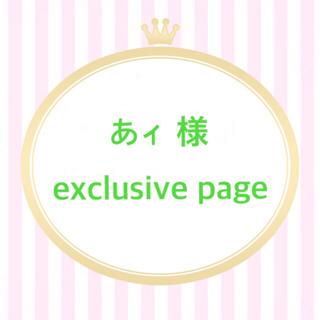 エポック(EPOCH)のシルバニアファミリー シマネコ ふたごのあかちゃん ベビーカー ピンク おすわり(ぬいぐるみ/人形)