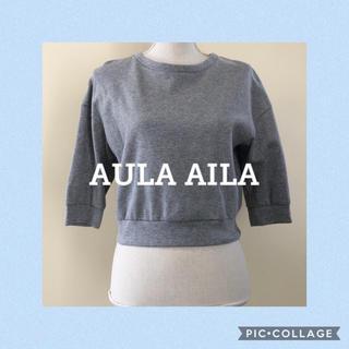 アウラアイラ(AULA AILA)のアウラアイラ トレーナー(トレーナー/スウェット)