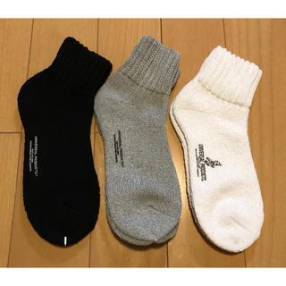 ワンエルディーケーセレクト(1LDK SELECT)の【新品3足セット】UNIVERSAL PRODUCTS ソックス 靴下(ソックス)