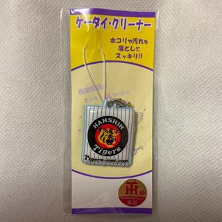 阪神タイガース - 【阪神タイガース】携帯クリーナー
