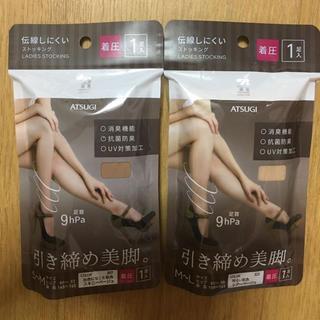 アツギ(Atsugi)の新品ATSUGI 伝線しにくい ストッキング 加圧(タイツ/ストッキング)