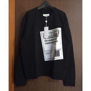 マルタンマルジェラ(Maison Martin Margiela)の黒50新品 メゾン マルジェラ ステレオタイプ スウェット シャツ ブラック(スウェット)