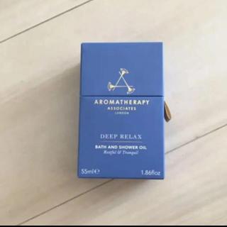アロマセラピーアソシエイツ(AROMATHERAPY ASSOCIATES)のアロマセラピーアソシエイツ ディープリラックス バスアンドシャワーオイル(入浴剤/バスソルト)