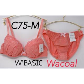 ワコール(Wacoal)のC75 M◎ダブルベーシック ワコール ブラ&ショーツセット(ブラ&ショーツセット)