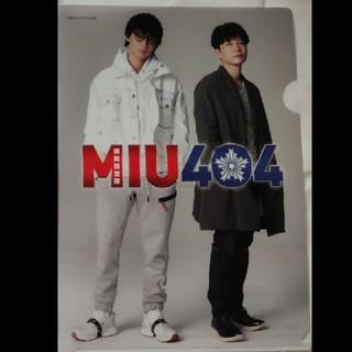 ニッシンショクヒン(日清食品)のMIU404 クリアファイル 1種×2枚セット 星野源 綾野剛(男性タレント)