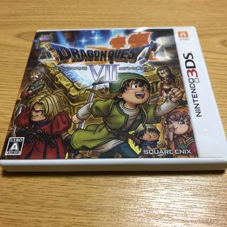 ニンテンドー3DS(ニンテンドー3DS)の【送料込み】ドラゴンクエストⅦ エデンの戦士たち(3DS)(携帯用ゲームソフト)