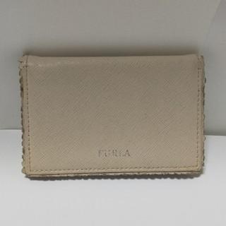 フルラ(Furla)の送料無料!FURLA/フルラ/カードケース/名刺入れ(名刺入れ/定期入れ)