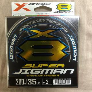 YGK スーパージグマン X8  2号 200m(釣り糸/ライン)