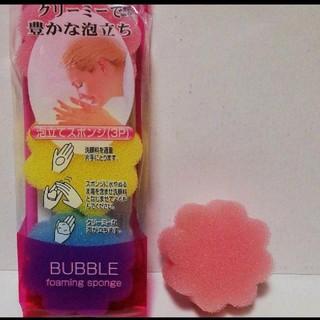 泡立てスポンジ 3個 3P(洗顔ネット/泡立て小物)