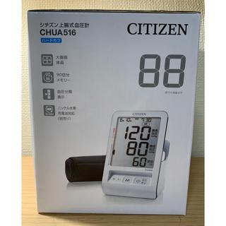 CITIZEN - [シチズン☆上腕式血圧計] CITIZEN CHUA516