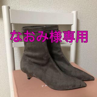 ファビオルスコーニ(FABIO RUSCONI)のファビオルスコーニ ストレッチショートブーツ トープ ポインテッドトゥ(ブーツ)