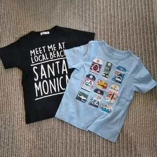 エムピーエス(MPS)のTシャツ 2枚セット ※名札の穴あり(Tシャツ/カットソー)