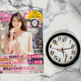 タカラジマシャ(宝島社)の限界値下げ❤️ステディ5月号増刊付録❤️ミッキーマウス置き時計❤️(置時計)