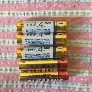 ミツビシデンキ(三菱電機)の単4乾電池 5本セット(日用品/生活雑貨)