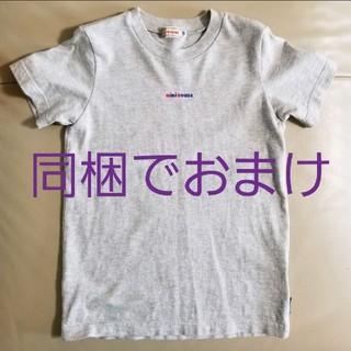 ミキハウス(mikihouse)の★訳あり★ミキハウス  半袖Tシャツ120(同梱でおまけ)(Tシャツ/カットソー)