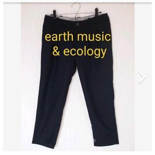 アースミュージックアンドエコロジー(earth music & ecology)の美品 earth music & ecology アースミュージック パンツ 紺(クロップドパンツ)
