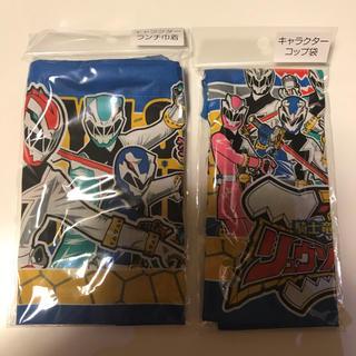 バンダイ(BANDAI)のランチ巾着袋 コップ袋(ランチボックス巾着)